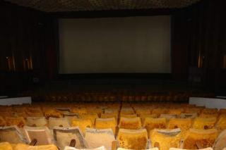 cinema bacau