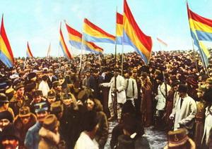 1 Decembrie – Ziua Nationala a românilor