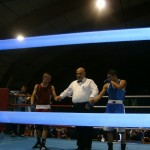Campionatul National  Universitar de box