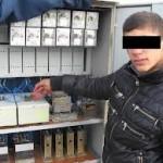 Arestat preventiv pentru furt de componente ale infrastructurii feroviare