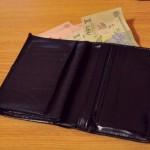 Inca un portofel gasit de un jandarm