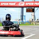 "Prima ediție a Cupei ""Speed Park"" la karting"