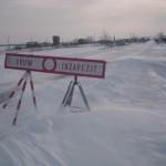 Două drumuri blocate şi trei sectoare de drum închise circulaţiei