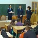 Inscrierea pe locurile destinate ANP, din institutiile de invatamant universitar si postliceal