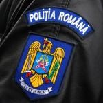 POLIȚIȘTII BĂCĂUANI LA DATORIE, DE FLORII