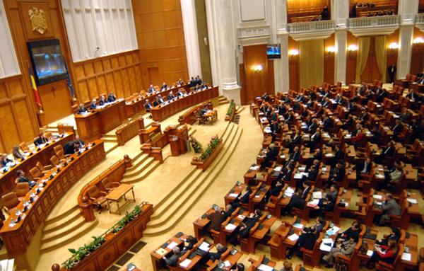 sala-plenului-parlamentul-romaniei