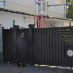 """""""Ziua Porţilor Deschise  la Penitenciarul Bacău"""""""