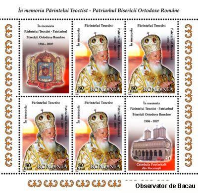 Omagiu filatelic Patriarhului Bisericii Ortodoxe Române