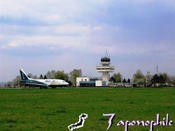 Blue Air a depus oferta pentru concesionarea Aeroportului Bacau