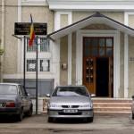 C.C.D. Bacău, centru de formare pentru Regiunea Nord-Est
