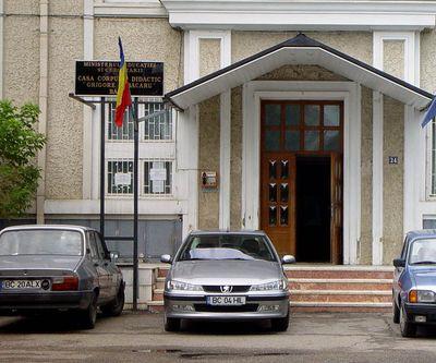 Oferta C.C.D. Bacău, avizată de Ministerul Educaţiei