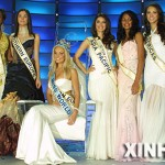 Ceha Tatana Kucharova încoronată Miss Univers 2006