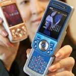 Telefonul care le anunţă pe femei când sunt fertile