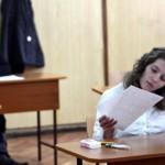 Se întâmplă la Bacău: 20 de olimpici, eliminaţi pentru fraudă la bac