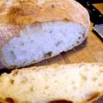 Ingredientul şocant care se află în pâinea cea de toate zilele. Este folosit la fabricarea BOMBELOR