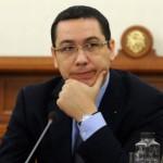 """Ponta """"umblă"""" la sporurile din ministerele şi companiile de stat: Vor fi acordate doar angajaţilor cu salarii mici"""
