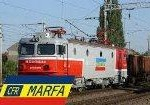 Contractul de privatizare a CFR Marfă a fost semnat
