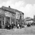 DESTINAȚIE: ROMÂNIA/Județul Bacău, scurt istoric