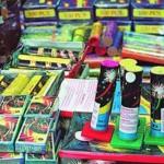 Petarde şi artificii confiscate de poliţişti în cadrul unor acţiuni desfăşurate în Oneşti şi Dofteana