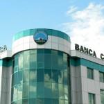 Banca Carpatica, preluata de Nextebank