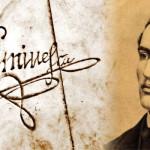 Mihai Eminescu – poet, prozator şi jurnalist român
